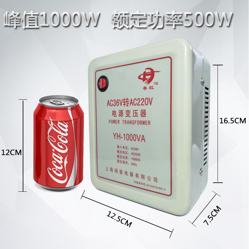 36V. Transformador inversor regulador de pressão para um de Baixa tensão Alta tensão AC, tensão de alimentação no local.