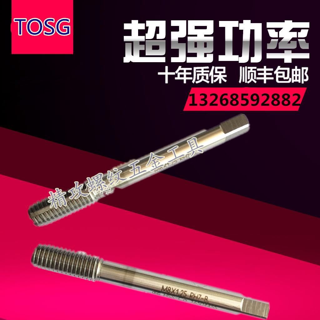 TOSG durch Extrusion TAP M1.2M1.4M1.6M5M3M4M5M6M8M10-M12 weißen Aluminium - Kupfer - Aluminium - MIT