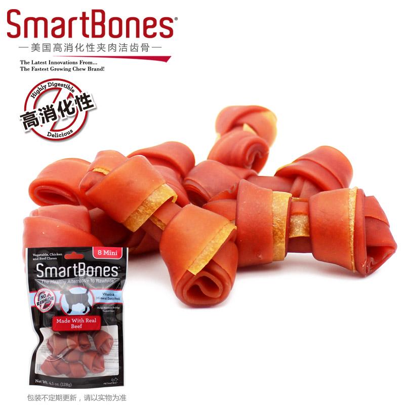 сян, помниш ли smartbones паста кост мини зъб кост освен лош дъх теди закуски вкус на говеждо, само 8.