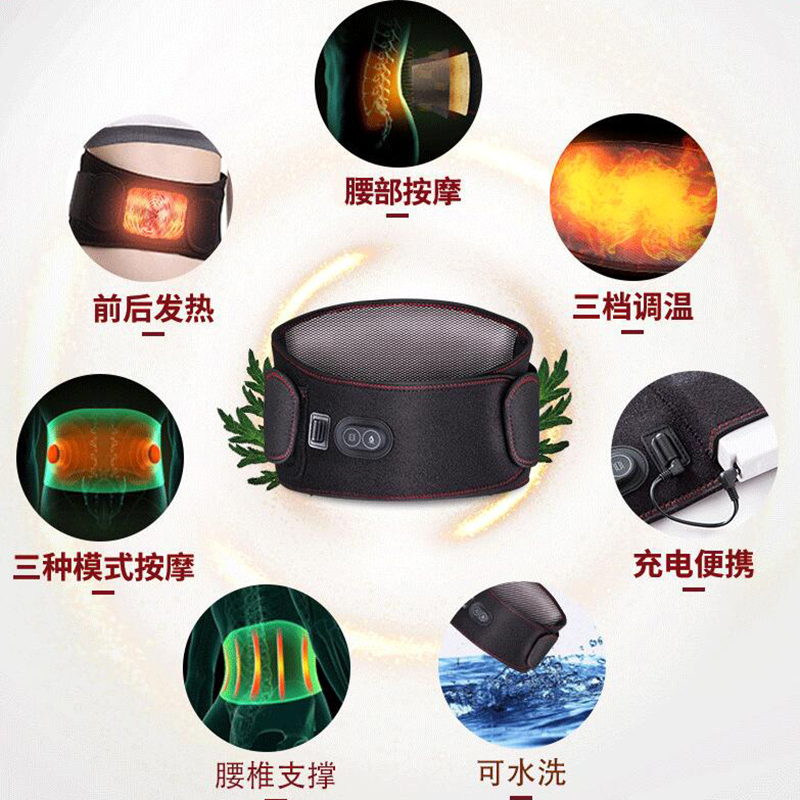 The electric heating belt Nuanwei Huwei warm moxibustion massager warm house hot charging heating and back pain