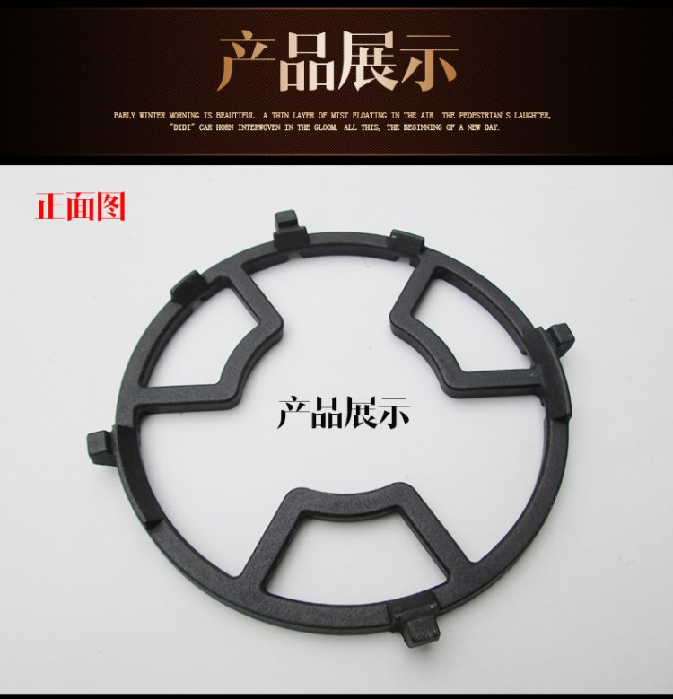(45) gas stove fittings bracket universal bracket round cast iron frame auxiliary pot milk pot