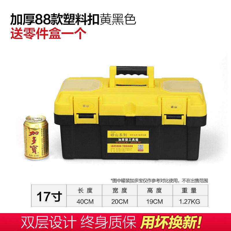 With the new car truck repair motorcycle large general maintenance repair kit high-capacity Car Kit
