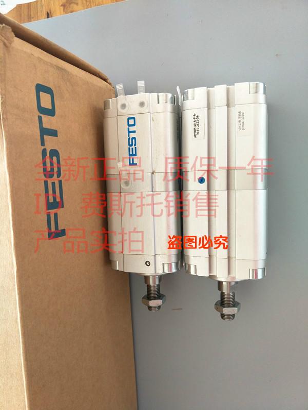 Contante nieuwe originele festo festo normen DNC-125-160-PPV163517 om ervoor te zorgen dat de cilinder.