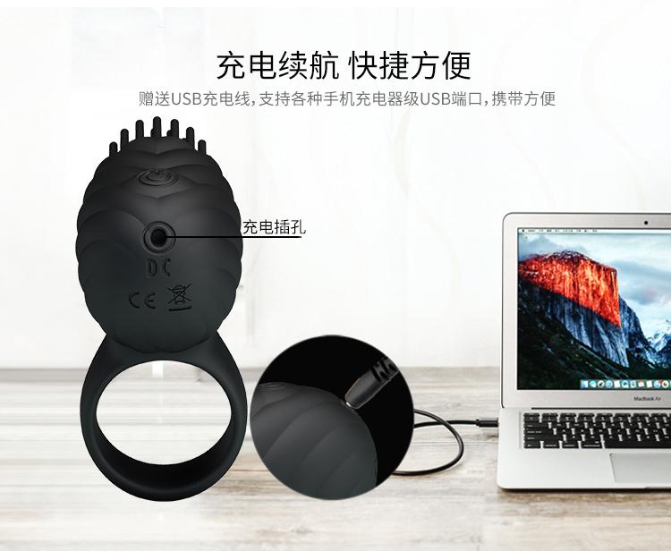 a gyűrű miatt 震环 unisex kis ördög forgatja ki a csikló izgatásával usb töltés.