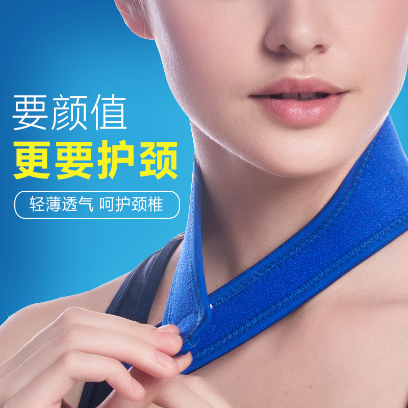 Far - Infrared magnetfeldtherapie Hals zum halswirbel Hals - Reihe MIT dünnen Hals warm für die erwachsenen Hals