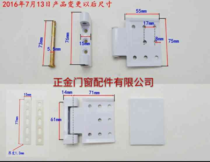 Steel door hinge hinge Bengkaichuang standard steel doors and windows and door hinges plastic door hardware accessories
