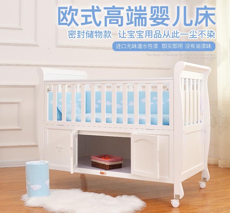 μωρό μου κρεβάτι ξύλο Λευκό πολυλειτουργικά μωρό κρεβάτι μπορεί να κινείται το κρεβάτι του παιδιού παιχνίδι κρεβάτι στο γραφείο