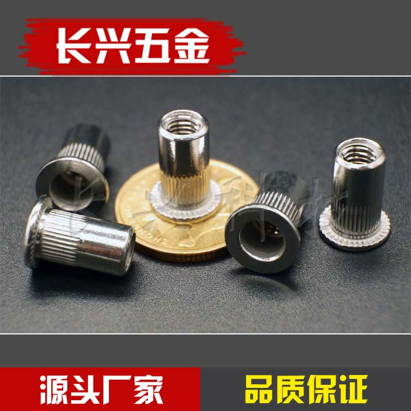 Nut pull riveting nut flat head vertical stripe 304 stainless steel m3m4m5m6m8m10m12 free riveting nut