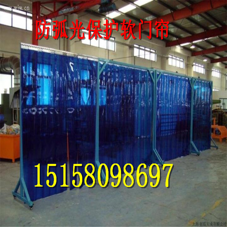 Arc proof PVC soft door curtain, black and white red soft glass door curtain, welding room plastic door curtain customization in factory room