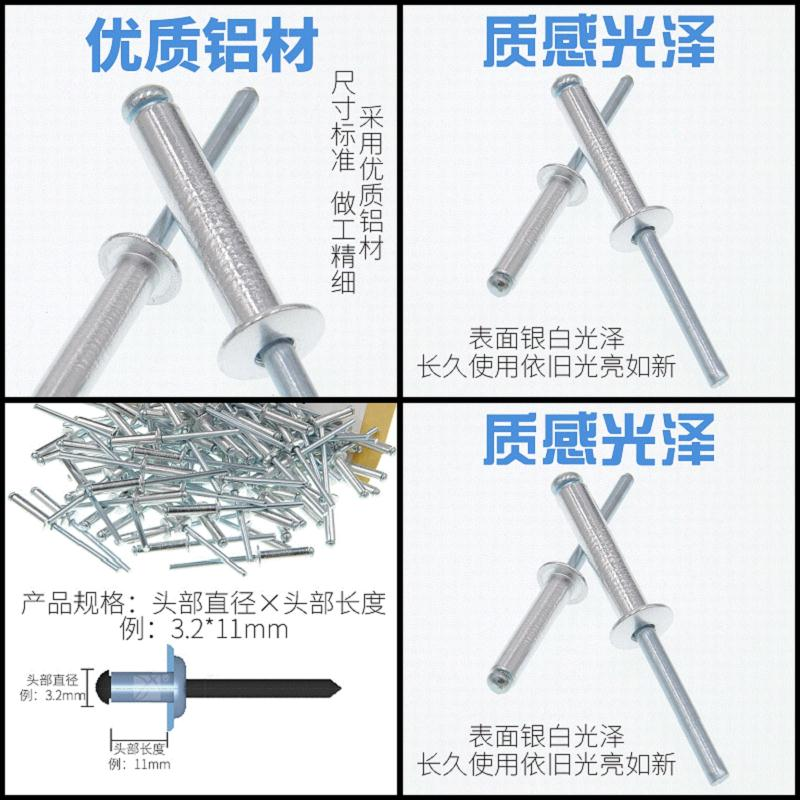 .24 type 6 screw mounted pumping 5 Huang aluminum 2.43 core pulling rivets rivets of aluminium mm open standard of environmental protection