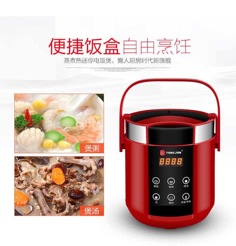 الكهربائية طنجرة الأرز الكورية الصغيرة حجز ميني الكهربائية طنجرة الأرز 1.5L الأصلي بدون الضغط طباخ كهربائي 1-2