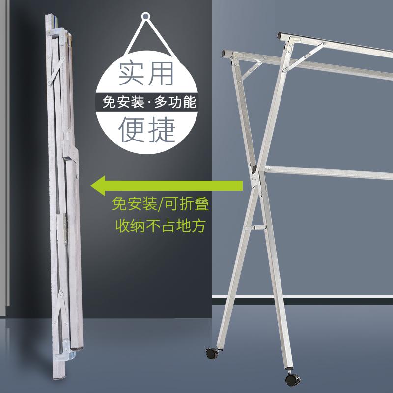 La contracción de secado de ropa interior y exterior, un balcón de movimiento del suelo la barra doble engrosamiento de percha de tubo galvanizado de acero inoxidable