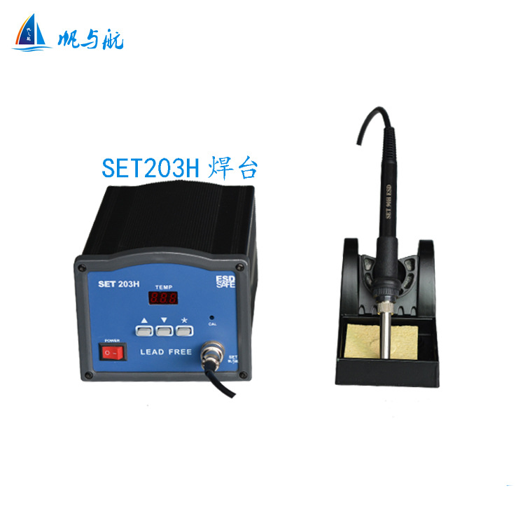 Crack 203H lead-free soldering station temperature 90W multifunctional welding machine SET203h electric iron welding spot