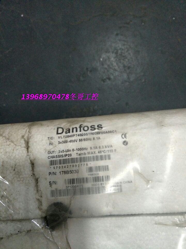 VLT2800 Danfoss convertidor de frecuencia VLT2840PT4B20STR0DBF00A00C1178B5030 spot