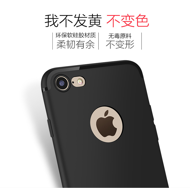 Apple 6S mobile phone shell anti fall soft silicone iphone6 mobile phone buckle belt drill female Korean full package