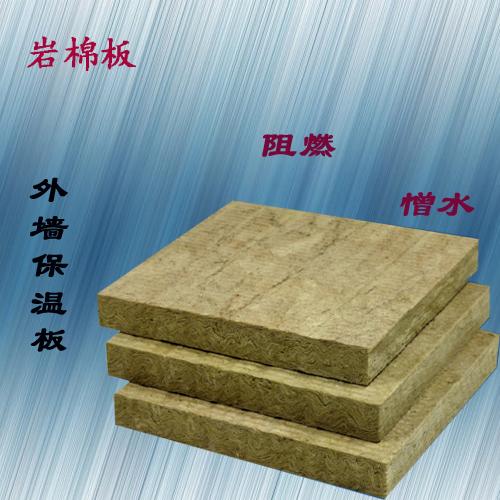 t mineralne volne, varstvo okolja in izolacija zvočno izolirana toplotne izolacije, negorljivi material plošče