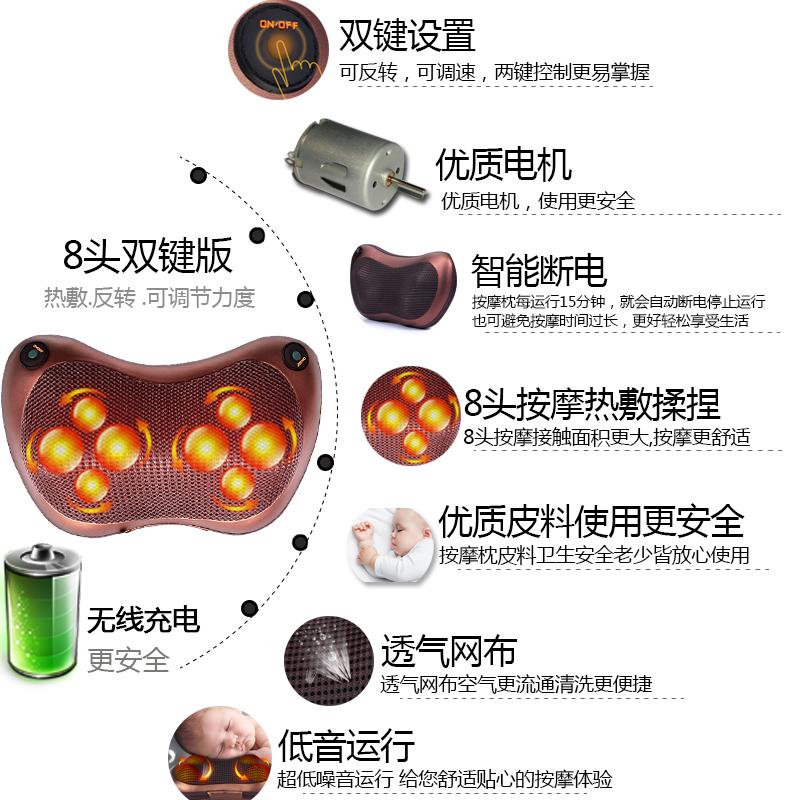 De masseur nek massage middel elektrische stimulator verwarming aan boord van kussen en kussen huishoudelijke massage instrument