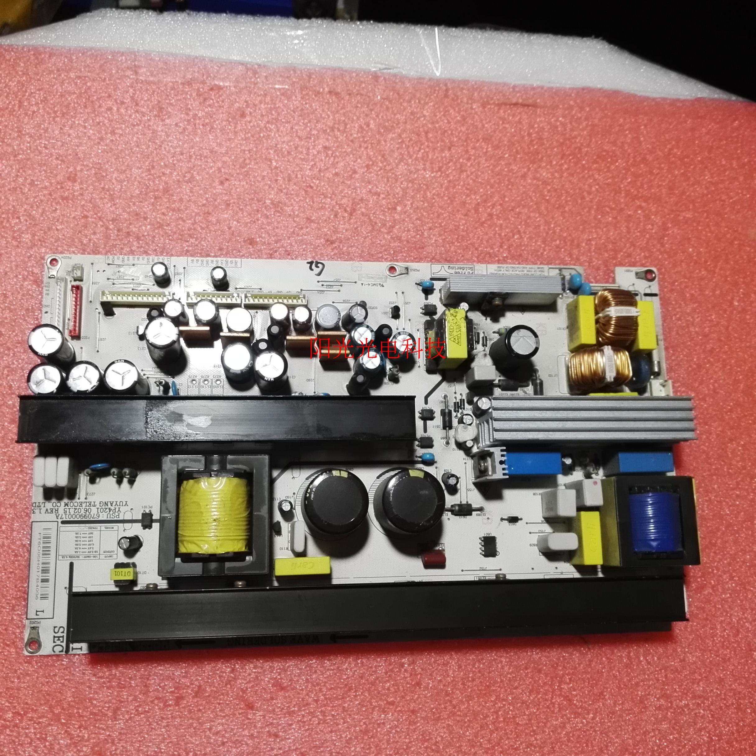 LG42LC2RR-CL LCD - TV - Ersatz - Power Board 6709900017AYP4201 nicht