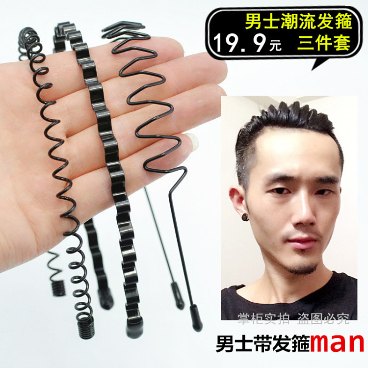 Big head hairpin oil back, tide movement metrosexual man headband Korea cassette female face male hair head hoop wave