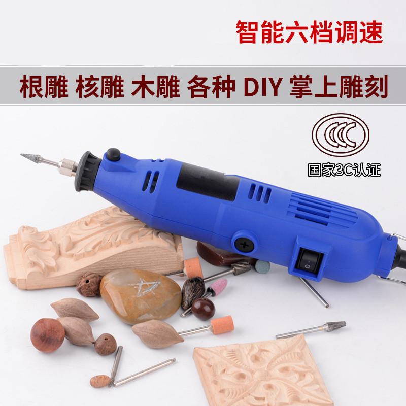 유리 특수 전기 드릴 헤드 소형 속도 전기 연삭기 다기능 연마 기계 조각 미니 전기 드릴
