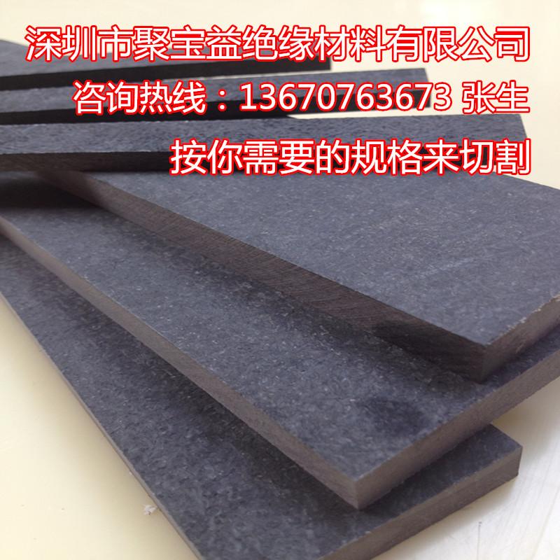 антистатический обобщение шифер высокотемпературные плесень теплоизоляционных плит 50mm55mm60mm65mm импорта синтетических шифер