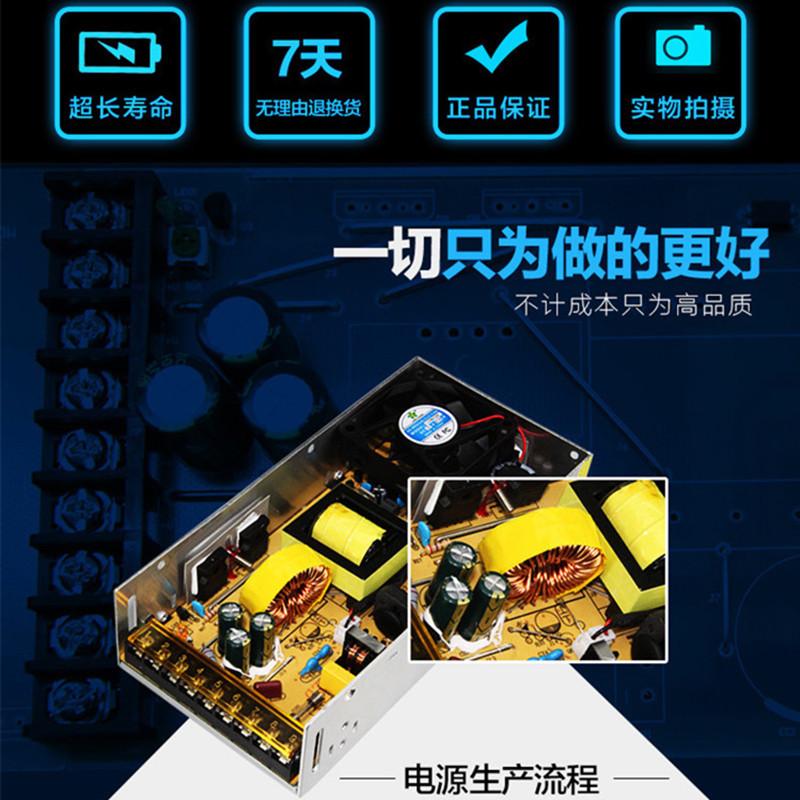 led燈帯電源アダプタ変圧器の220 V転12V24V硬燈条ソフト燈条駆動電源