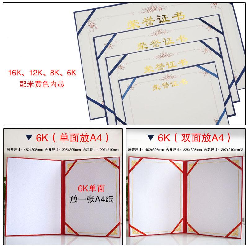 pearl papir certifikat skal skik certifikat omfatter hårde eksamen egenkapital certifikater, indre kerne pakke post