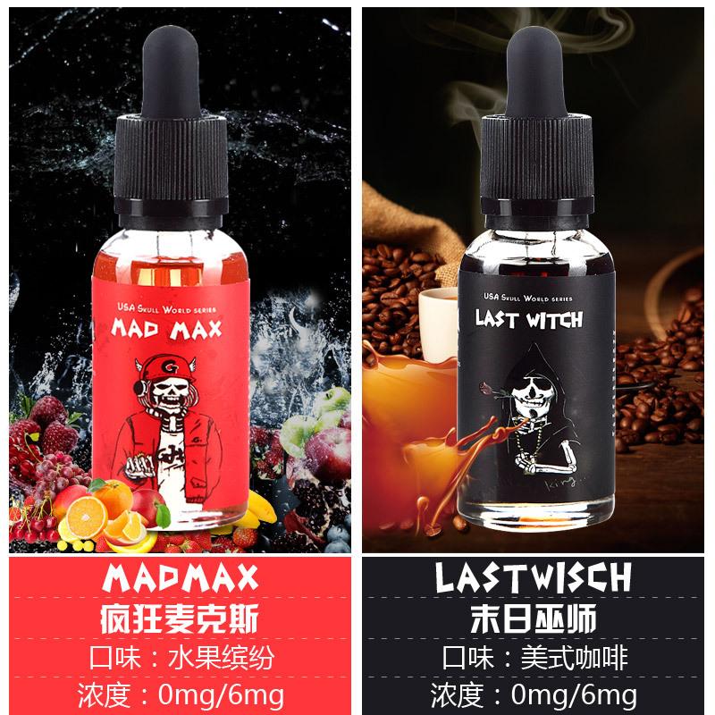 хуа ритуал дверь электронная сигарета фруктовый Вкус мяты пара моделирования дым жидкости действительно большой дым, дым табак 30ml