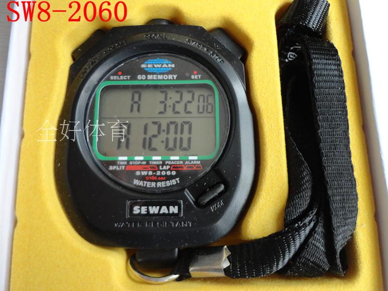 The Olympic Games SW8-2060 double row 60 stopwatch stopwatch stopwatch stopwatch two row sixty professional