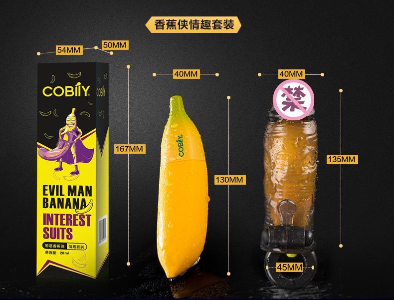 banán a / banán pókember – fűszer aránya. a rezgések unisex. oké.