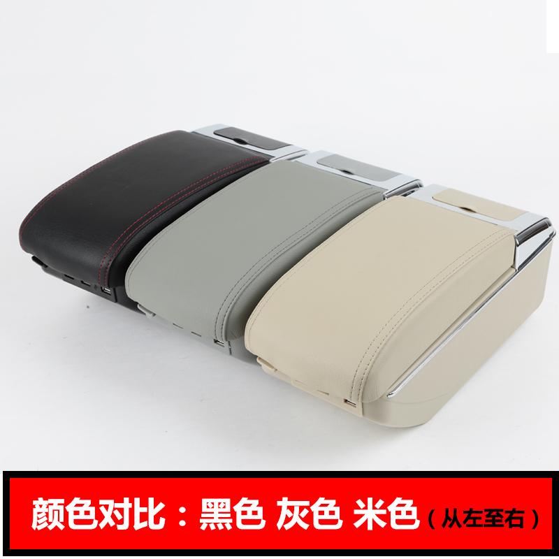 Το Alto χειρολισθήρα 15121311 Suzuki ειδική τροποποίηση της παραγράφου ανταλλακτικών αυτοκινήτων, κεντρική αποθήκευση βραχίονες