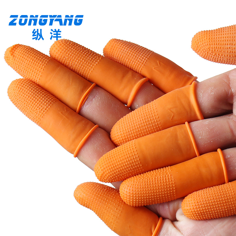 Anti slip rubber finger sleeve electronic counter paper rubber finger finger sleeve counting banknote anti slip finger sleeve for longitudinal ocean thickening