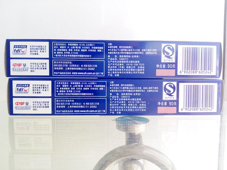 [den kinesiske] glister tandpasta hvide serie frisk mynte smag 90g frisk ånde til at ånde. 9 pakke post