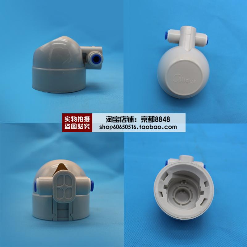 США чистой воды машина F1 фильтр сиденья /F1 клапан голову /F1 сиденья /MRO203-4/202A-4 фильтр фильтр мыть голову