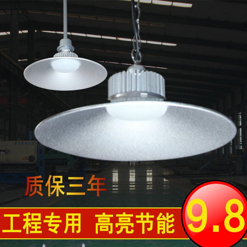 Led lâmpada de iluminação lâmpada lustre de oficina oficina fábrica de armazém 50w100W lâmpada à Prova de explosões de Luz de tetO