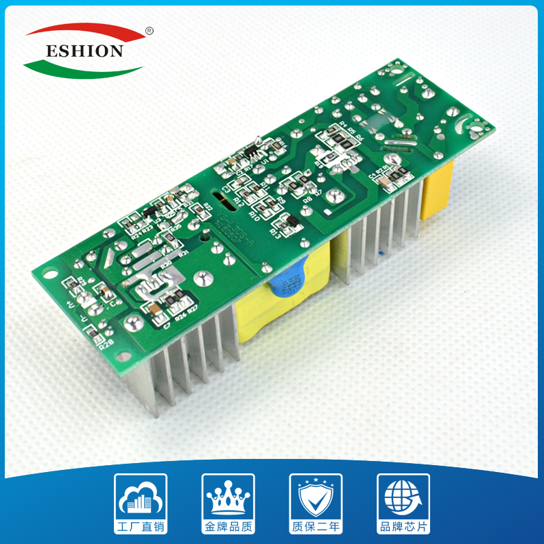 Yu Shun Technology factory sells /12V power supply, bare board /12V24W power, bare board /12V2A switching power supply, bare board