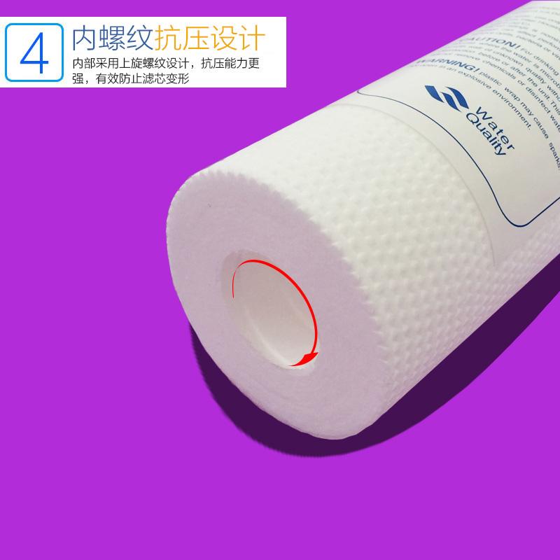 универсальный элемент pp棉 10 дюймов чистой воды иглоукалывание pp棉 10 карандаши чистой воды машина фитинги расходных материалов хлопок фильтр