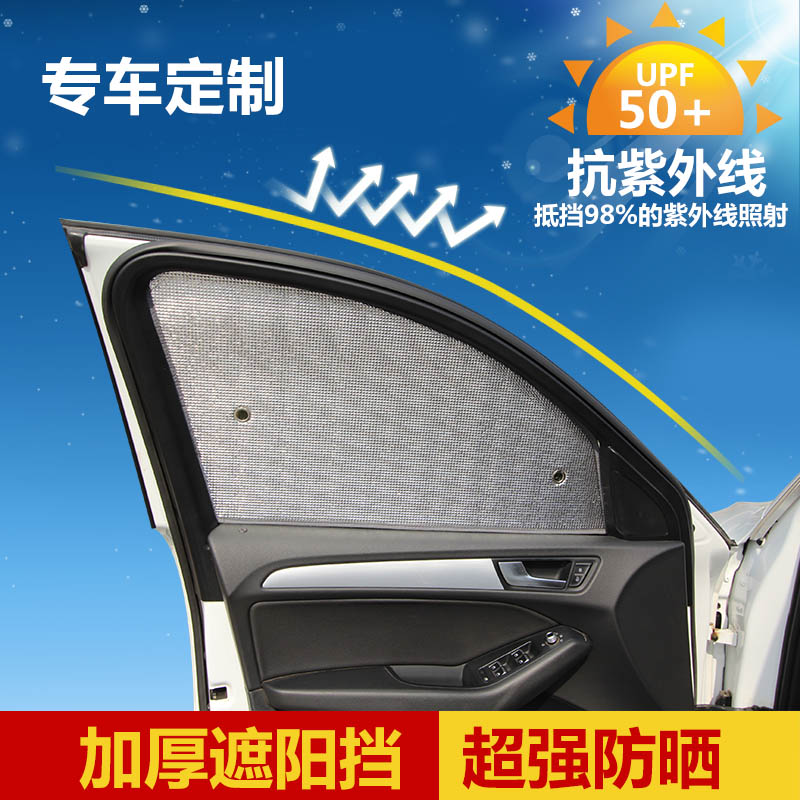 den nya bilen toyota reiz särskilda solskydd solkräm och värmeisolering. äldre bilar täcker vindrutan på tallrik
