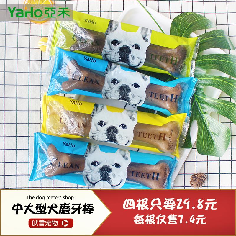 Sub - palo palo huesos dientes de perro muerde perro Golden retriever de resistencia de grandes huesos de perro masticar golosinas para mascotas