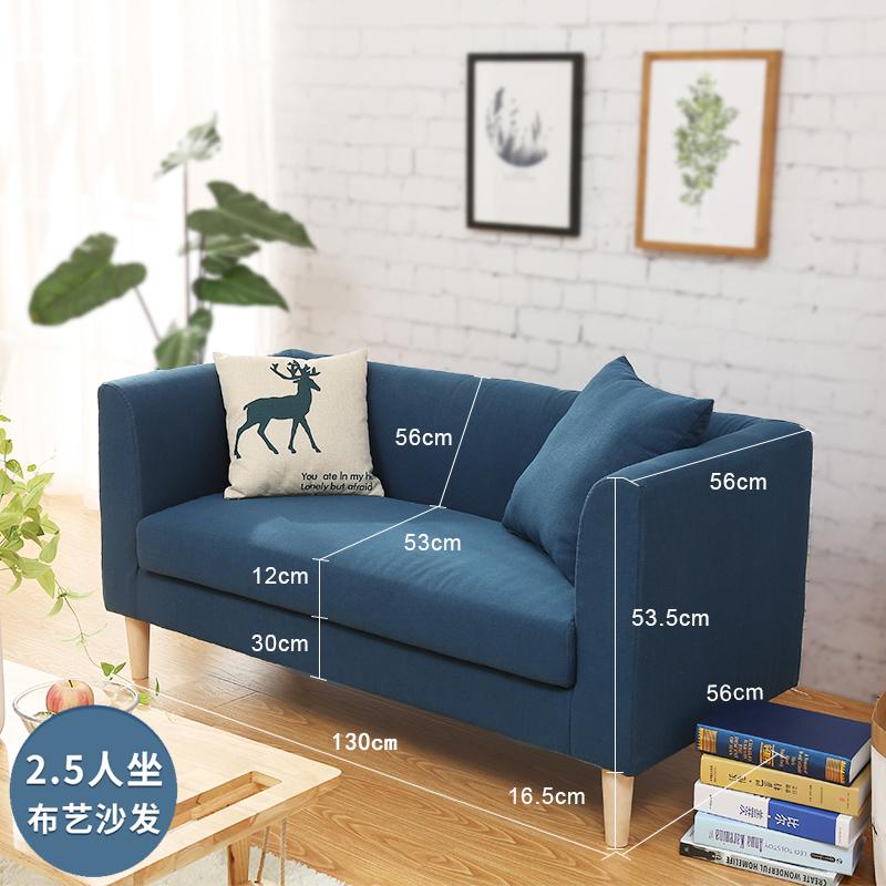 μικρό διαμέρισμα τρεις σκανδιναβικές διπλό καναπέ σύγχρονο μινιμαλιστικό καναπέ κρεβάτι τεμπέλη πολυθρόνα κρεβατοκάμαρα, καθιστικό με απλή