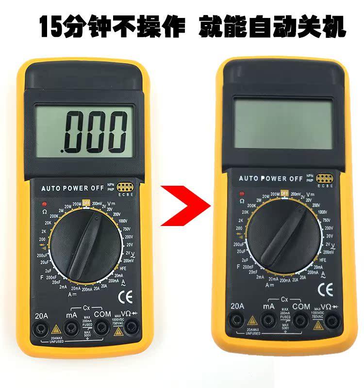 مقياس رقمي متعدد متر الرقمية العالمية لمنع حرق سطح المكتب عالية الدقة الالكترونية افوميتر الأفوميتر
