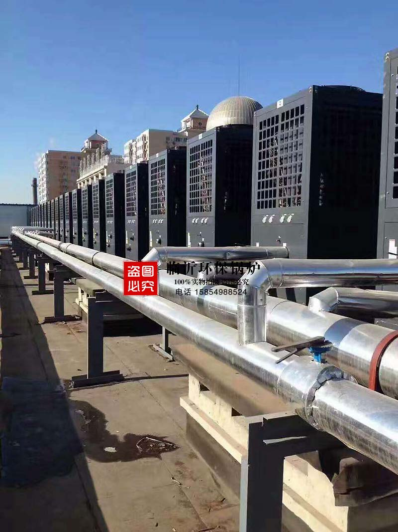 központi légkondicionálás levegő hőszivattyúk fűtési kazán, hogy 地暖... - egy kiegészítő fűtés villamos gép.