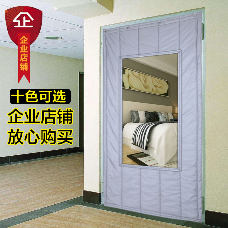 Custom made winter cotton door curtain thickening insulation, thermal insulation, household noise insulation waterproof air conditioning cold storage curtain
