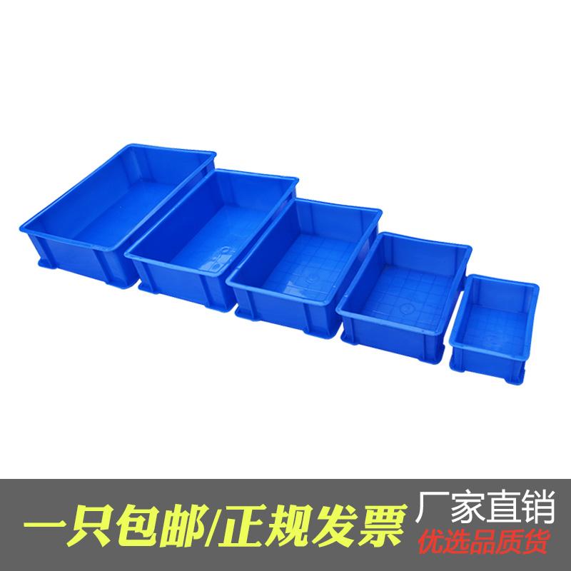 plastdelar fält trumpet tillbehör rektangulära fält. hyllor material som plast omsättning lådor.