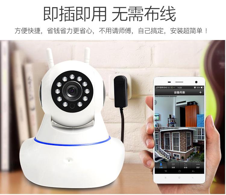 كاميرات المراقبة اللاسلكية واي فاي اتصال الهاتف المحمول إنذار عن بعد صوت إنترفون هد الرؤية الليلية مع تناوب