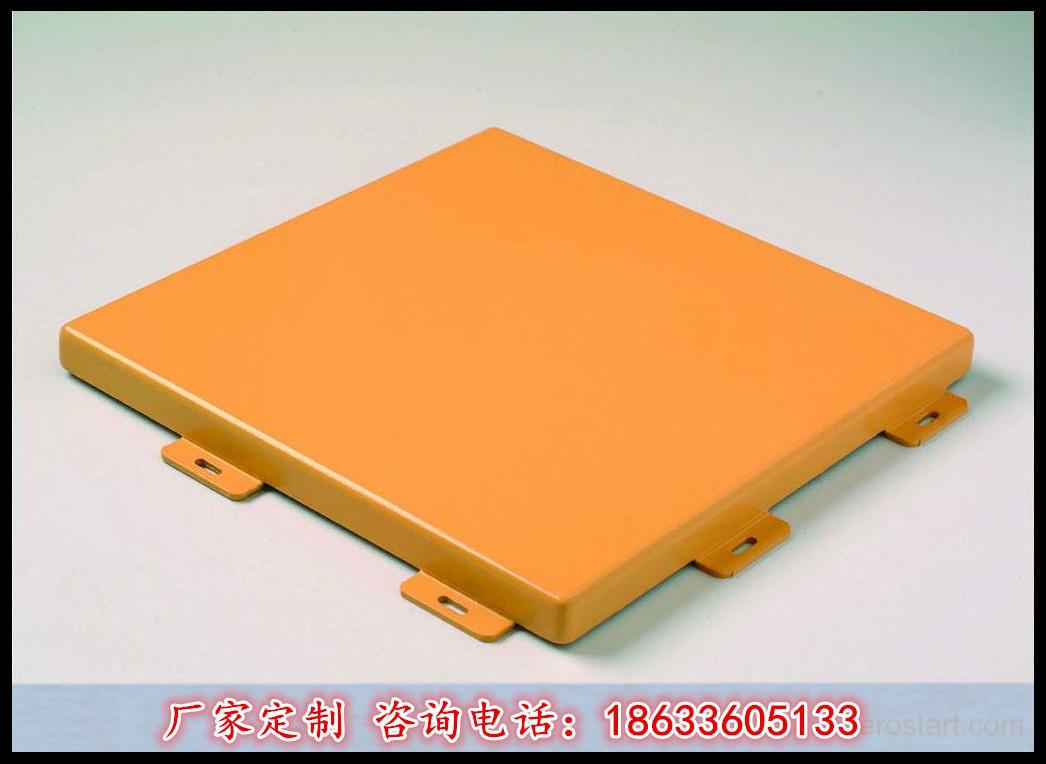 Parede de Cortina de alumínio perfurado para a produção de Fabricantes de placas de publicidade (placas de parede decoração Placa de pegboard