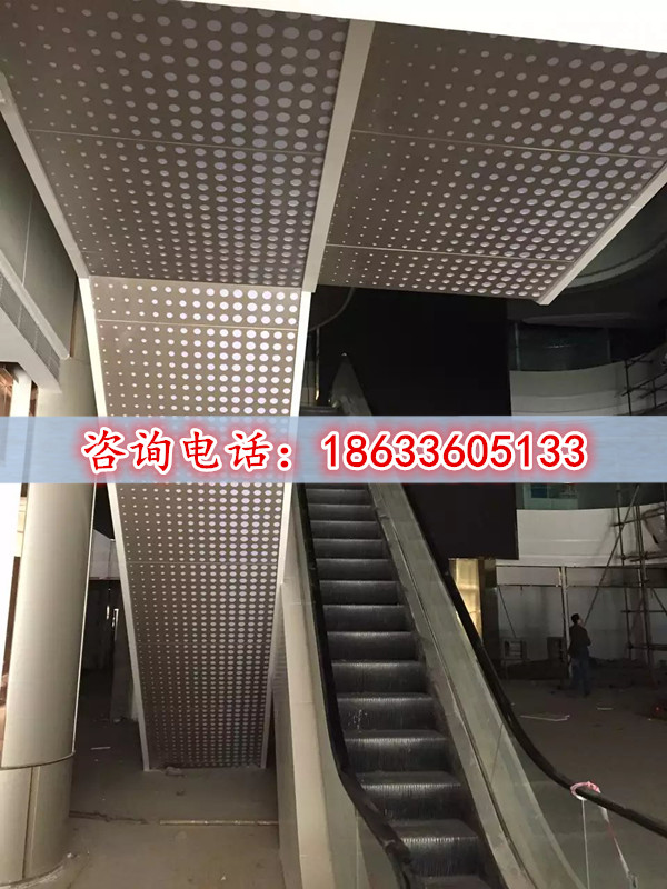 Factory wall perforated aluminum door head sign pegboard indoor ceiling decoration hole perforated aluminum single plate