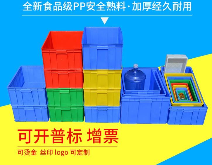 プラスチックの食品物流の積み替え箱の回転箱の長方形の長方形の大盛りの大盛りの部品の部品の部品のプラスチック