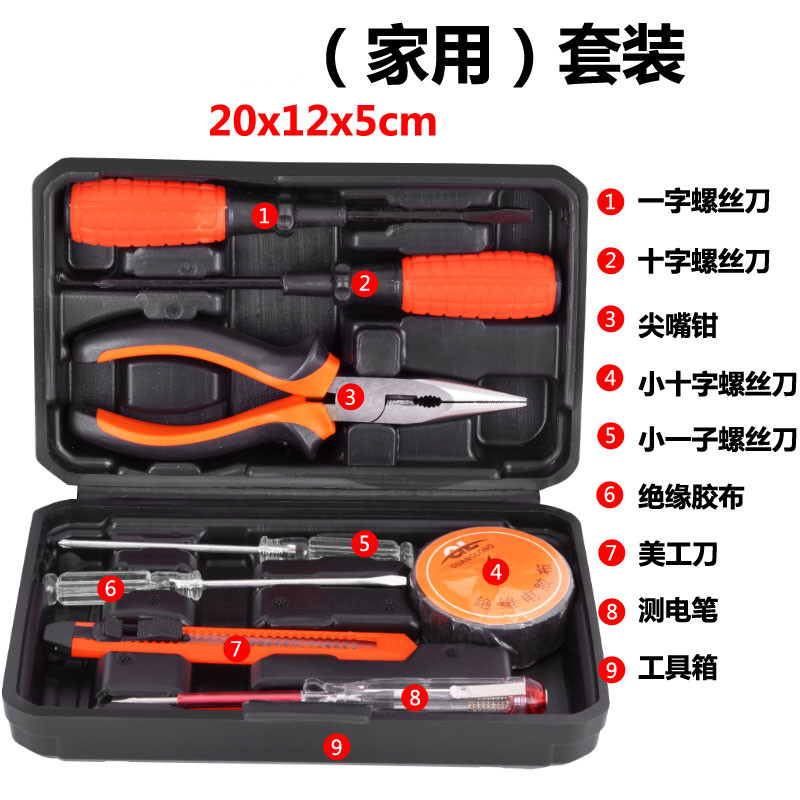 Household multifunctional toolbox tool combination, boxed hardware tools, vehicle toolbox 24 sets