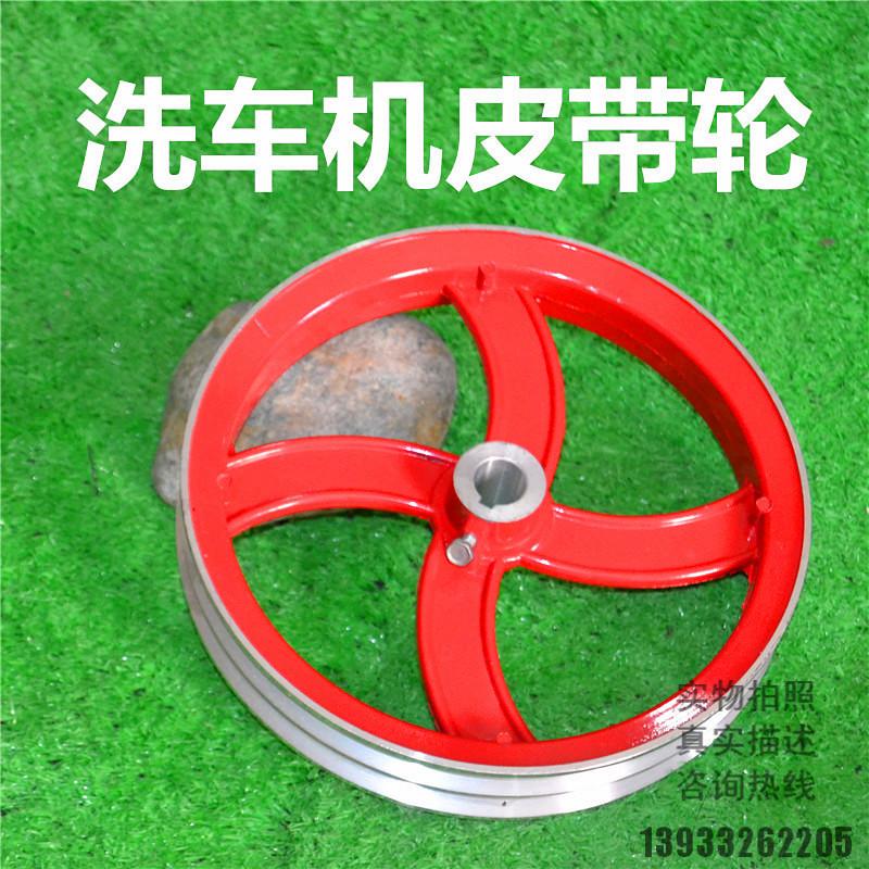Universal high pressure cleaning machine / car wash / brush / pump accessories 55/58/40/A belt wheel parts